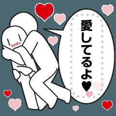[LINEスタンプ] 愛してる。恋してる。メッセージ。3
