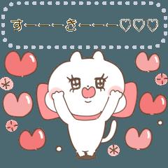 [LINEスタンプ] おしゃキャワ♡ニャン子 メッセージ
