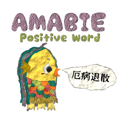 AMABIE Positive word