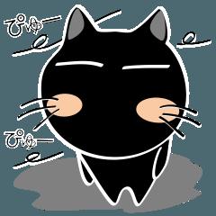 [LINEスタンプ] 感情をつたえるスタンプ 黒猫ハッピー7