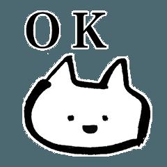 [LINEスタンプ] ゆるいネコのスタンプ 筆書ver.その2