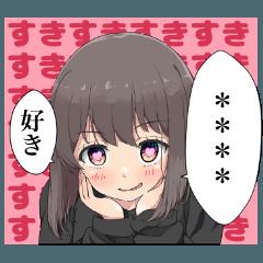メンヘラ女子【カスタム】
