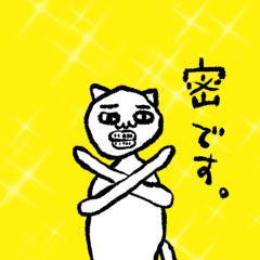 勢いのある犬ヨシオANTIVIRUS!!!