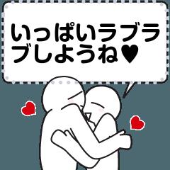 [LINEスタンプ] 愛してる。恋してる。メッセージ。5