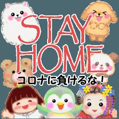 [LINEスタンプ] STAY HOME コロナに負けるな!