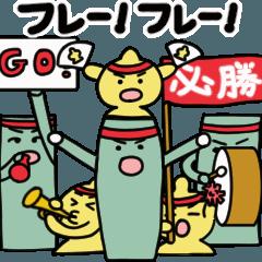 ふうせんうおとわかめのスポーツ(夏)