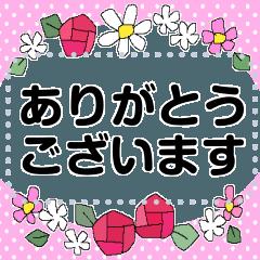 花のフレーム*メッセージスタンプ