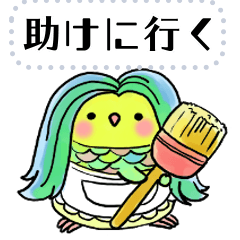おかんインコ(アマビエVer.)