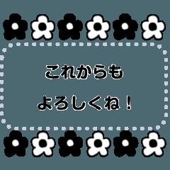花のメッセージスタンプ2