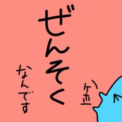 [LINEスタンプ] ガオる- ガオるんるんの画像(メイン)