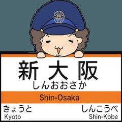 ぱんちくん駅名スタンプ東海道-山陽新幹線
