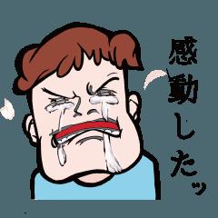泣き・涙の感情