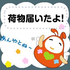 [LINEスタンプ] 金沢生まれの起き上がりねん メッセージ