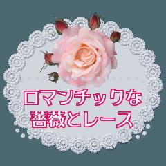 薔薇と白レースの清楚なメッセージ2