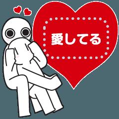 [LINEスタンプ] 愛してる。恋してる。メッセージ。7