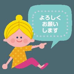 オトナ女子のかわいいメッセージスタンプ2