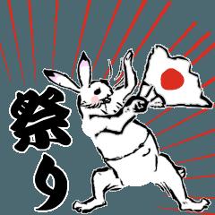 動く★戯画トーク!
