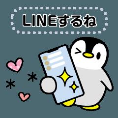 ペンギンのメッセージ♡