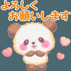 [LINEスタンプ] 動く♪Babyパンダさん