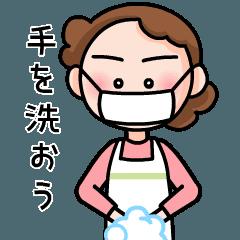 動く!by おかん [Stay Home]