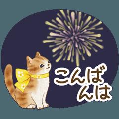 うごく☆猫たちのスタンプ(夏)