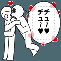 [LINEスタンプ] 愛してる。恋してる。メッセージ。9