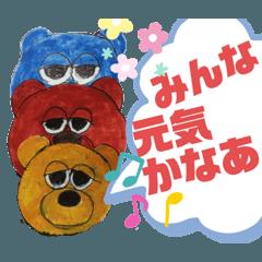 ペコちゃんず 3bears-①