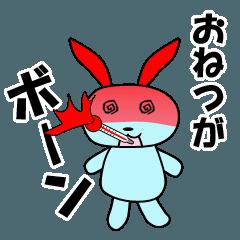 [LINEスタンプ] ボケま専科6病気連絡バージョン