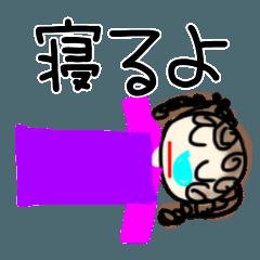 カワイイ女子スタンプ