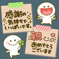 ガーリーメモ♡ちびマロちゃん
