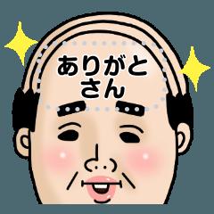父のつぶやき【メッセージスタンプ】