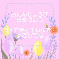 お花スタンプ BY MMNIINA
