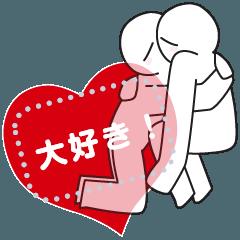 [LINEスタンプ] 愛してる。恋してる。メッセージ。13