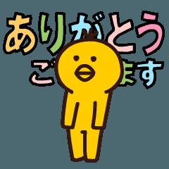 キモ動く!黄色い鳥(ミニひよこ)