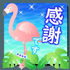 [LINEスタンプ] カスタム★大人のビーチリゾート2