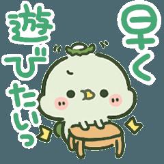 ぷにぷにほっぺカッパさん【コロナ予防】