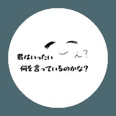 白いたぴおか(煽るたぴおかver)