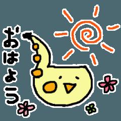 [LINEスタンプ] ★★さ・き・そ・ふ・ぉ・ん★★