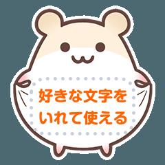 [LINEスタンプ] 【もにゅはむ】メッセージスタンプの画像(メイン)