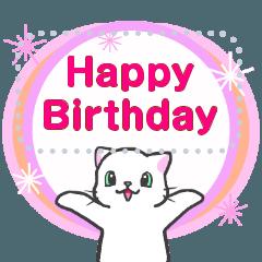 ネコのお祝いメッセージスタンプ