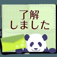 やる気のないパンダ メッセージスタンプ2