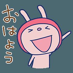 うさぎベイビー2(挨拶編)