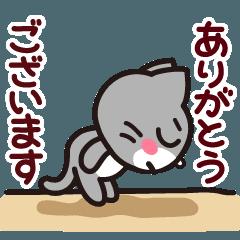 ♥可愛い猫たち「にゃんこさん」★動く!!★