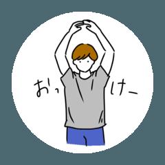 使いやすいスタンプ 関西弁