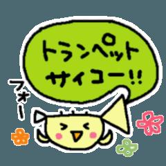 [LINEスタンプ] ★と・ら・ん・ぺ・っ・と★