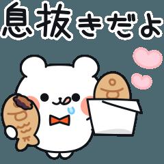 [LINEスタンプ] ほのぼの優しいシロクマさん