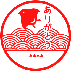 [LINEスタンプ] おしゃれ和はんこ♪made in japanカスタム
