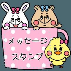 クマとウサギとヒヨコのメッセージスタンプ