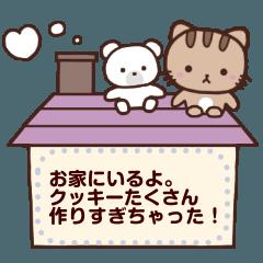 ラテとミルクのメッセージスタンプ