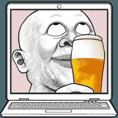 動くスキンヘッド28ビールで乾杯